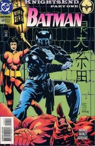 batman509cover